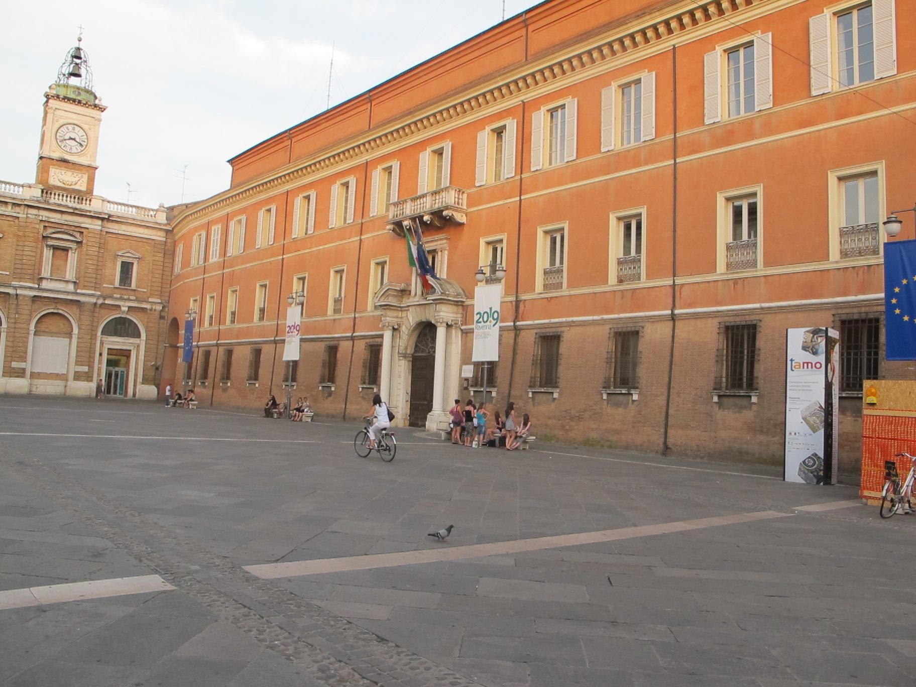 Одна из главных площадей